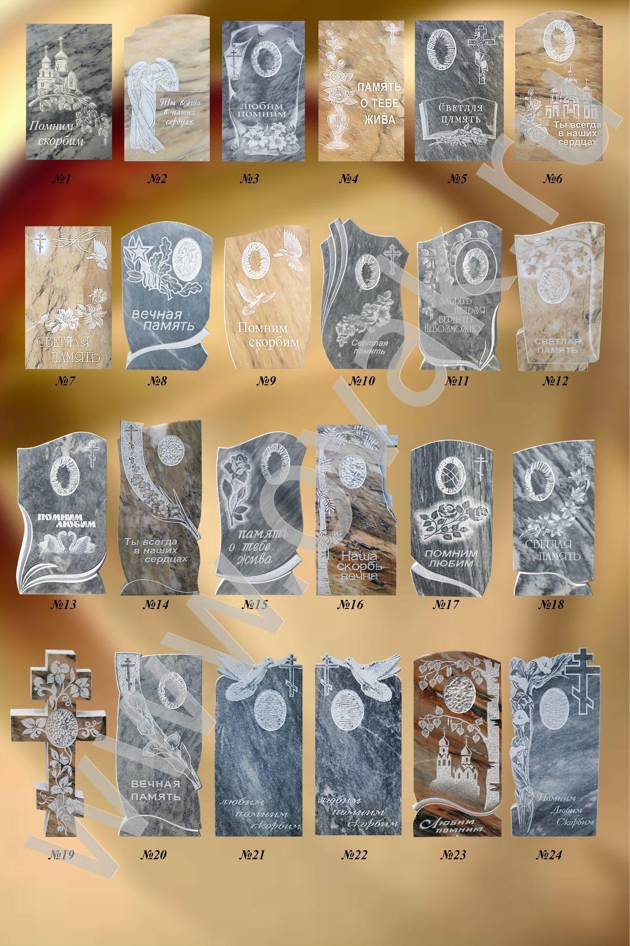 Цена на памятники новосибирска без посредников памятник недорого цена фото 2018